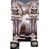 Иконка 'имперские стальные ботинки'
