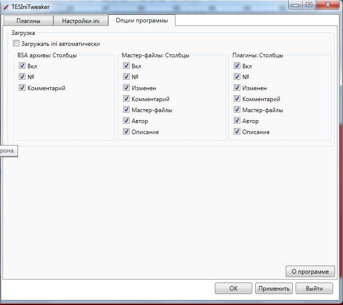 FullRest / Файлы / TES3: Morrowind / Программы /